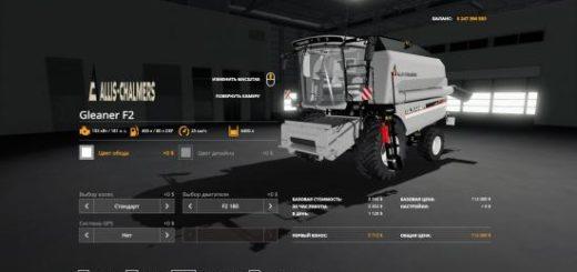 GLEANER | Farming Simulator 2019 mods, Farming Simulator